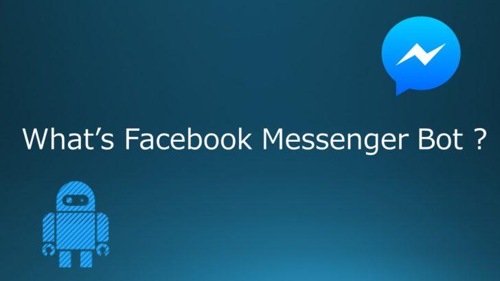 Facebookメッセンジャーボット