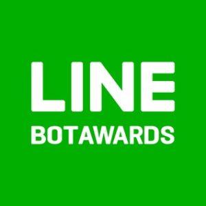 LINE BOT AWARDSの事例紹介