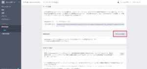 hachidoriのFacebookメッセンジャーボット