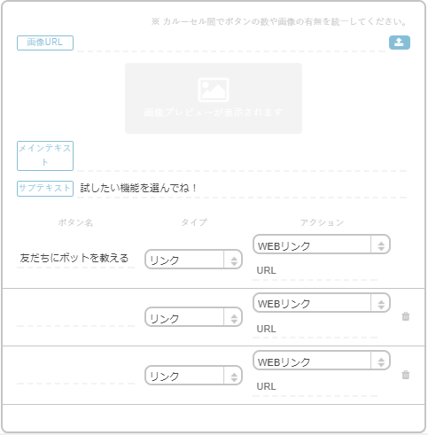 hachidori管理画面